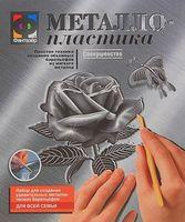 """Металлопластика """"Совершенство. Роза"""""""