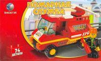 """Конструктор """"Пожарная машина с фигуркой"""" (74 детали)"""