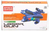 "Пистолет ""Space Weapons"" (арт. К59585)"