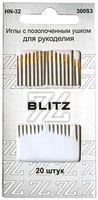 Иглы для ручного шитья (20 шт.; арт. HN-32 300S3)