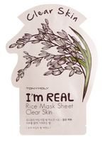 "Тканевая маска для лица ""I'm Real. Rice"" (21 мл)"