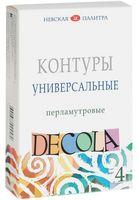 """Контуры универсальные """"Decola"""" (4 цвета; арт. 13641618)"""