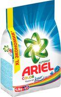 """Стиральный порошок Ariel """"Touch of Lenor Fresh Color"""" для автоматической стирки (4,5 кг)"""