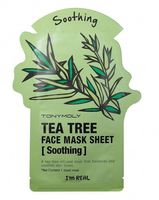 "Тканевая маска для лица ""I'm Real. Tea Tree"" (21 мл)"