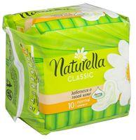 Гигиенические прокладки NATURELLA Classic Normal (10 шт)