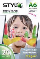 Глянцевая фотобумага Stylo 210 (50 листов, 210 г/м2, формат - А6 (10х15см))