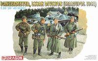 "Набор миниатюр ""Panzermeyer, LSSAH Division"" (масштаб: 1/35)"