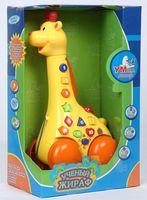 """Каталка """"Ученый жираф"""" (со световыми и звуковыми эффектами)"""