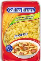 """Макароны """"Gallina Blanca. Рожки"""" (450 г)"""