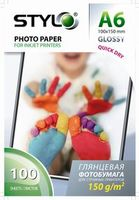Глянцевая фотобумага Stylo 130 (500 листов, 130 г/м2, формат - А4 (210х297мм))
