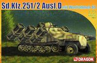 "Средний полугусеничный бронетранспортер ""Sd.Kfz.251/2 Ausf.D mit Wurfrahmen 40"" (масштаб: 1/72)"