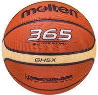 Мяч баскетбольный Molten BGH5X №5