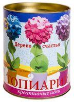 """Набор для изготовления топиария """"Гортензия"""" (розовая)"""