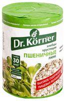 """Хлебцы пшеничные """"Dr. Korner"""" (100 г)"""
