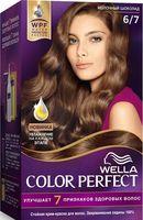 """Крем-краска для волос """"Wella Color Perfect"""" тон: 6/7, молочный шоколад"""