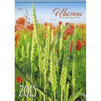 """Календарь настенный на 2015 год """"Полевые цветы"""""""