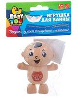 """Заводная игрушка для купания """"Карапуз"""""""