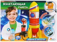 """Набор для опытов """"Взлетающая ракета"""""""