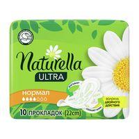 """Гигиенические прокладки """"Naturella Ultra Normal"""" (10 шт.)"""