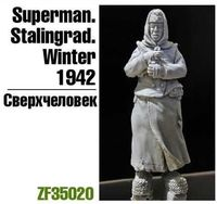 """Миниатюра """"Сверхчеловек Сталинград. Зима 1943г."""" (масштаб: 1/35)"""