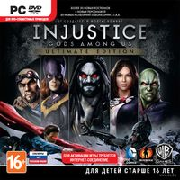 Цифровой ключ Injustice: Gods Among Us. Ultimate Edition