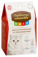 """Лакомство для стерилизованых кошек """"Вита"""" (120 шт.)"""