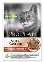 """Пресервы для стерилизованных кошек """"Nutri Savour. Sterilised"""" (85 г; говядина в соусе)"""