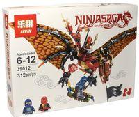 """Конструктор Ninjasaga """"Дракон Кая. Пламя неба огонь птерозавров"""""""