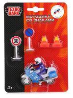 """Игровой набор """"Полицейский мотоцикл и дорожные знаки"""" (арт. SB-16-02-MO+AC-BLC)"""