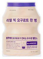 """Тканевая маска для лица """"Blueberry"""" (21 г)"""