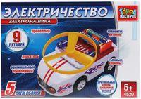 """Электронный конструктор """"Электромашина. 5 схем"""" (9 деталей)"""