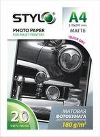 Матовая двухсторонняя фотобумага Stylo 220 (50 листов, 220 г/м2, формат - А4 (210х297мм))