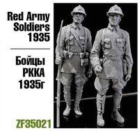 """Набор миниатюр """"Бойцы РККА 1935г."""" (масштаб: 1/35)"""