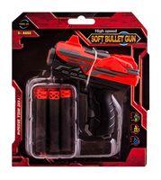 "Бластер ""Soft Bullet Gun"" (арт. FJ839)"
