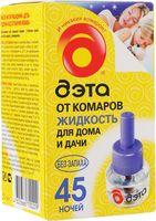 """Жидкость от комаров для электрофумигатора """"Дэта. 45 ночей"""" (30 мл)"""