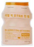 "Тканевая маска для лица ""Mango"" (21 г)"