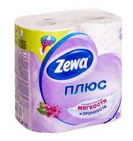 """Туалетная бумага """"Zewa Плюс. Сирень""""(4 рулона)"""