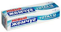 """Зубная паста """"Тотал 12. Нежное отбеливание"""" (100 мл)"""