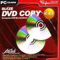 Blaze DVD Copy 4.1
