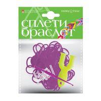 """Набор для плетения из резиночек """"Неоновый фиолетовый"""" (1000 шт.)"""