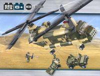 """Конструктор """"ВВС. Транспортный вертолет"""" (520 деталей)"""