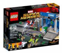 """LEGO Super Heroes """"Ограбление банкомата"""""""