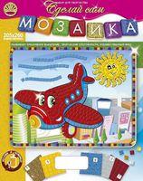 "Мозаика ""Самолетик"""