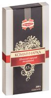 "Шоколад горький ""Коммунарка. 85% какао"" (200 г)"