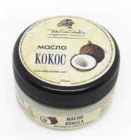 """Масло для тела """"Кокос"""" (50 мл)"""