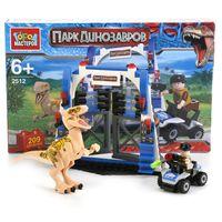 """Конструктор """"Парк динозавров. Побег"""" (209 деталей)"""