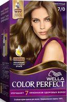 """Крем-краска для волос """"Wella Color Perfect"""" тон: 7/0, темно-русый"""