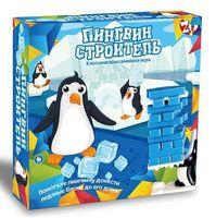 Пингвин строитель