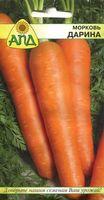 """Морковь """"Дарина"""""""