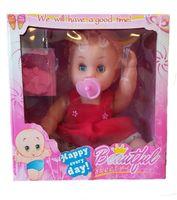 Кукла (арт. BR-88)